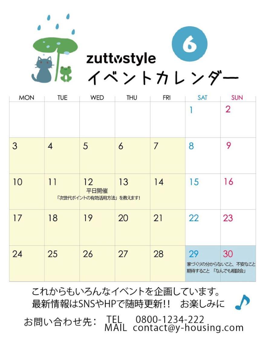 events_june-01.jpg