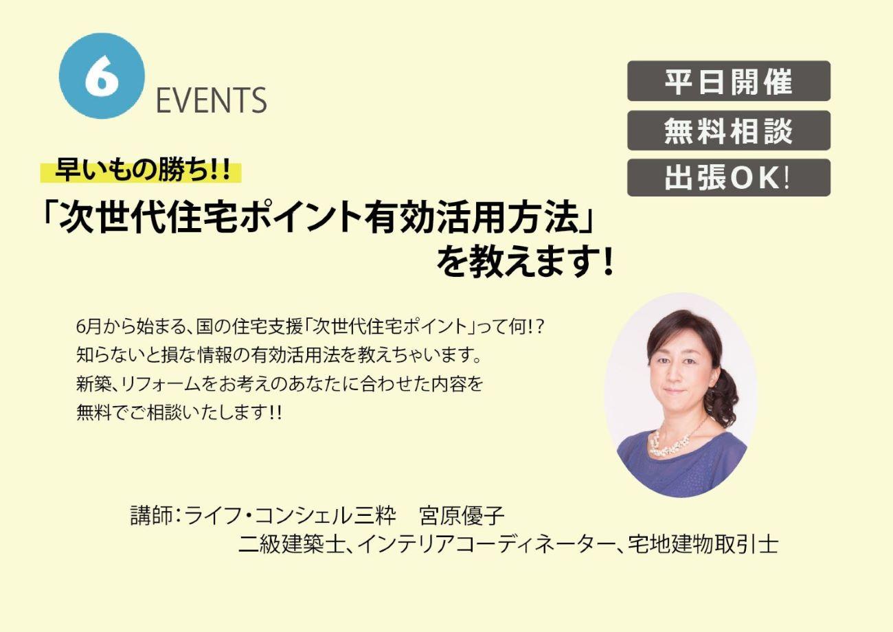 events_june-02-01.jpg