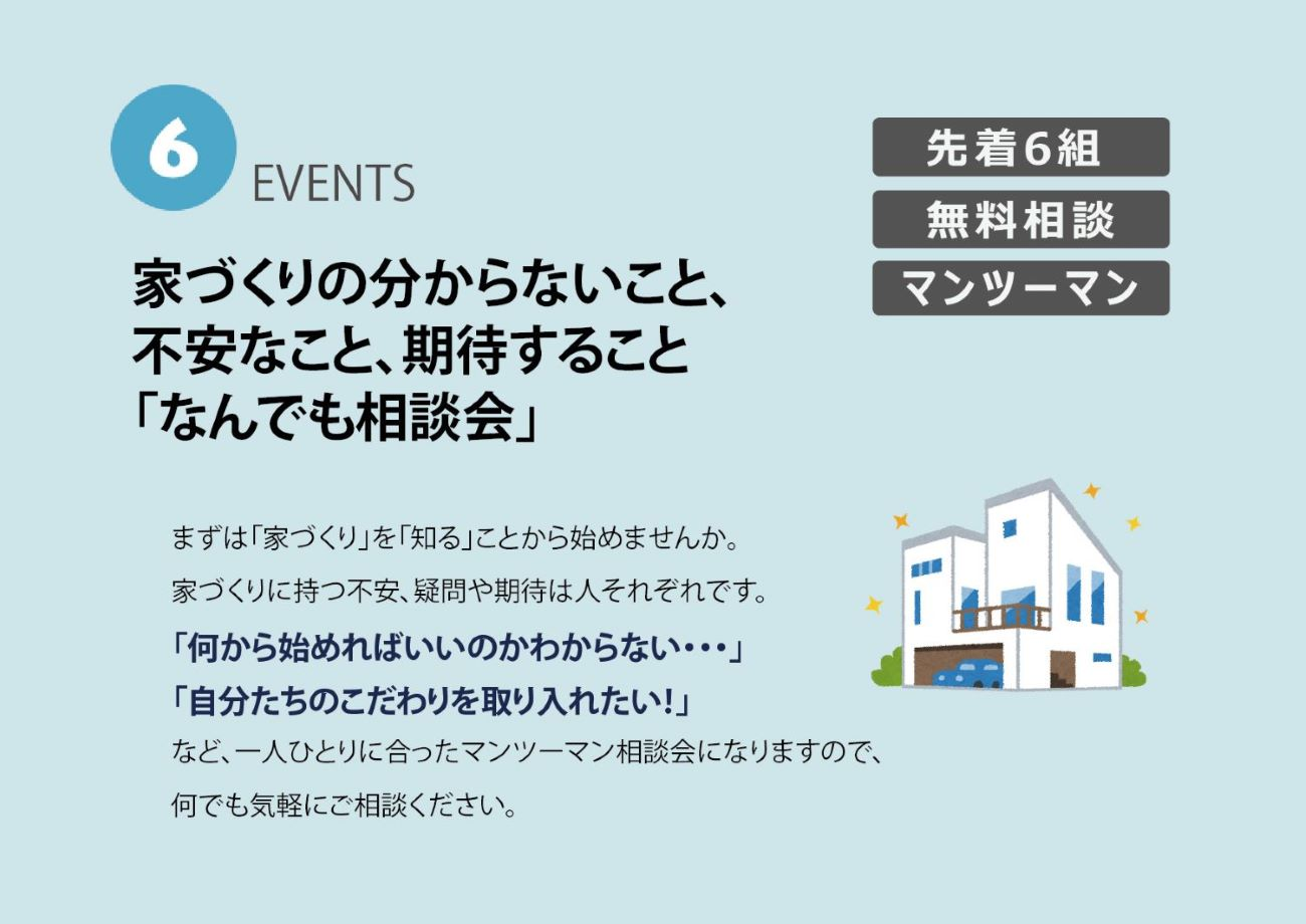 events_june-03-01.jpg